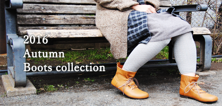 2016 Autumn Boots collection